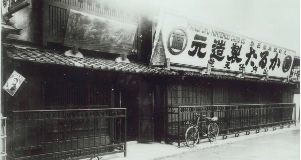 Old Skool Tech: Nintendo Hanafuda Cards